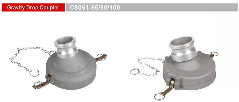 Gravity Drop Coupler_C8061-65/80/100