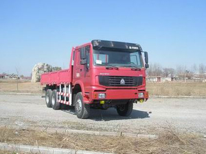 340hp Howo cargo Truck with full drive of 6*6 for 7.5m cargo box-ZZ2257N4657C1